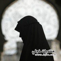 صلاة العيد 2012 صلاة العيد
