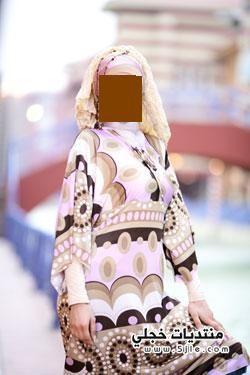 ازياء محجبات للصبايا 2014 ملابس