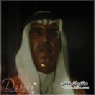 قصيدة عبدالمحسن بعنوان