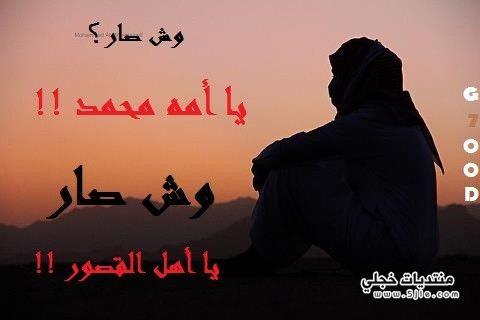 محمد!!