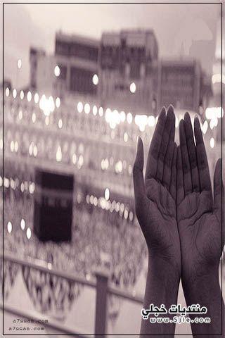 رمزيات للحجاج 2013