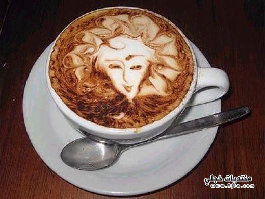 الرسم القهوة