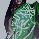 رمزيات ماسنجر لليوم الوطني السعودي