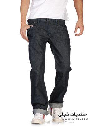 جينزات شباب 2014