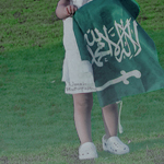 رمزيات لليوم الوطني 2013 رمزيات