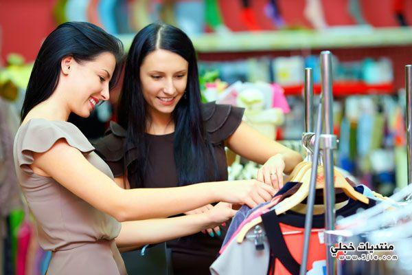 نصائح للتسوق وشراء الملابس التسوق