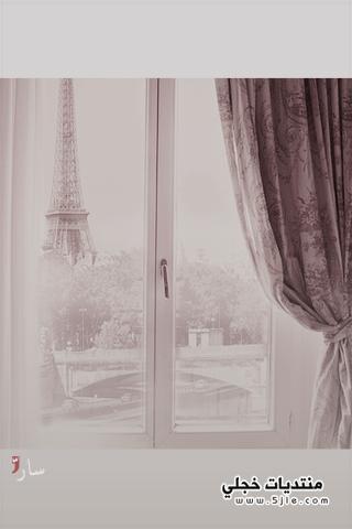 خلفيات صباحية للايفون 2014 رمزيات
