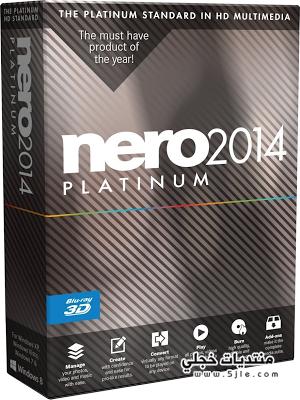لنسخ الاسطوانات الوسائط المتعددة Nero