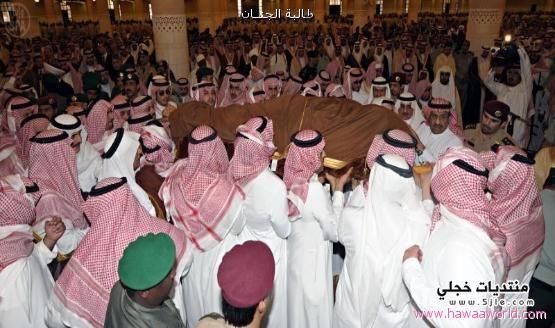 حقيقه سعود