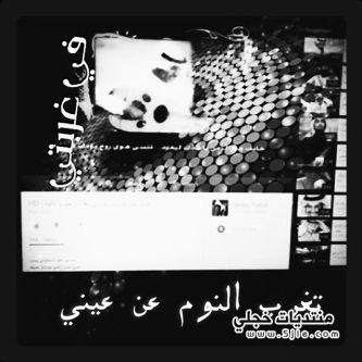 رمزيات خالد عبدالرحمن 2014