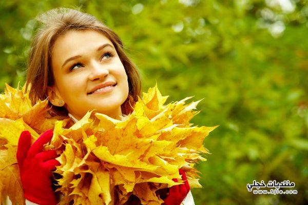 العناية بالبشرة الخريف طريقة العناية