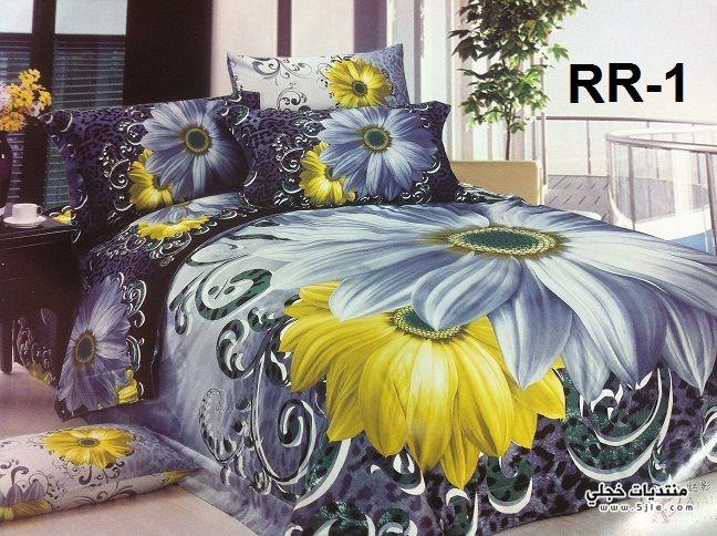 مفارش سرير ثلاثي الابعاد 2014