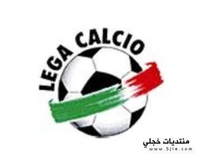 جدول الدوري الايطالي 2014 جدول