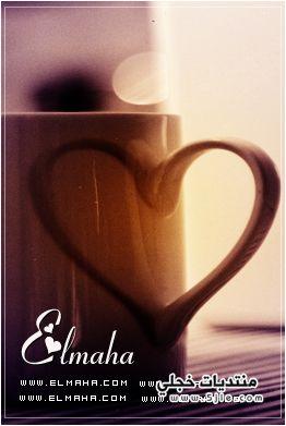 رمزيات قلوب للايفون 2014 خلفيات