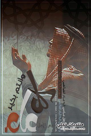 خلفيات جلاكسي اسلامية رمزيات جلاكسي