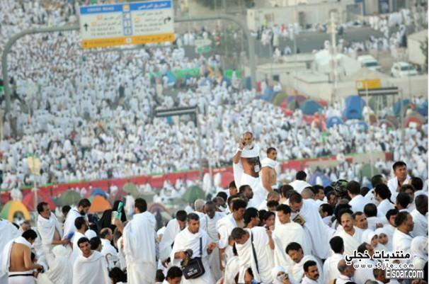 الحجاج عرفات 2013