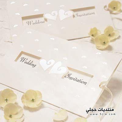 بطاقات افراح 2014 كروت افراح