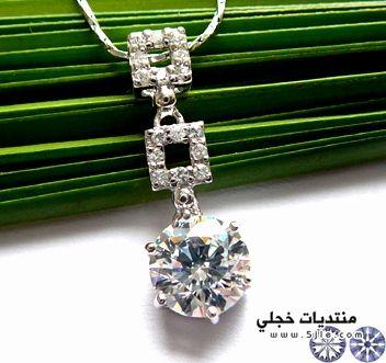 سلاسل الماس للعيد الاضحى2013