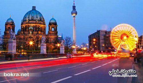 السياحه الجمهوريه الالمانيه