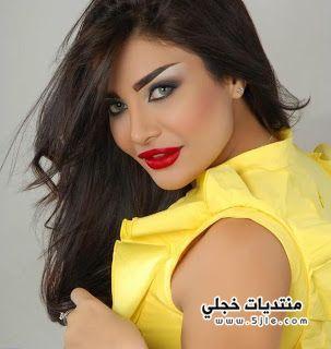 المذيعة الكويتية العوضي