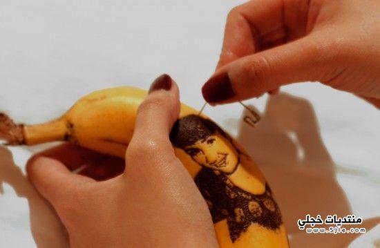 فلبينيه ترسم الموز