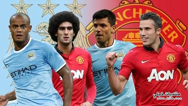 ديربي مانشستر 2013 derby manchester