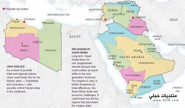 خريطة تقسم عربية دولة بفعل