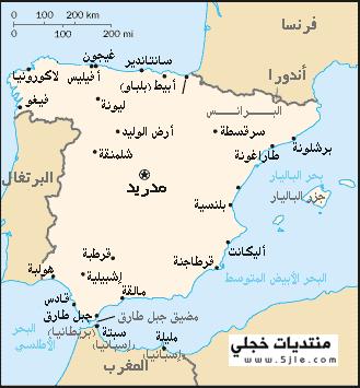 السياحة اسبانيا 2014