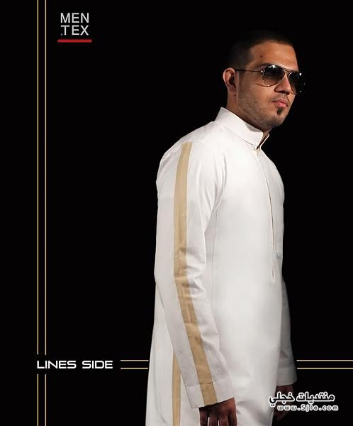 ملابس شباب السعودية 2014 ملابس