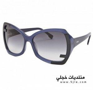 نظارات فندي 2014