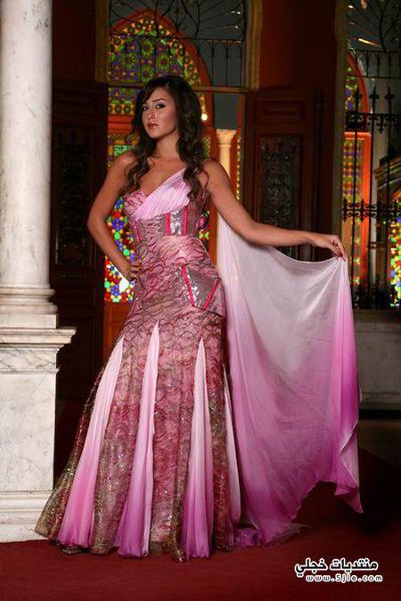ملابس باللون البصلي 2014 كولكشن