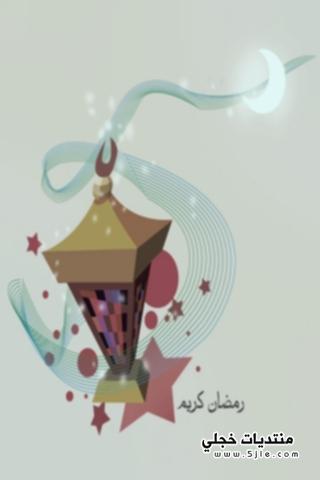 رمزيات جلاكسي رمضان 2014 خلفيات