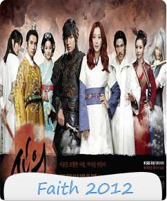faith تقرير تقرير المسلسل الكوري
