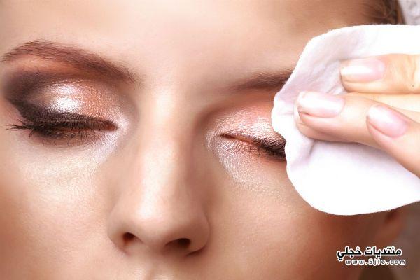ازالة مكياج العيون طريقة ازالة