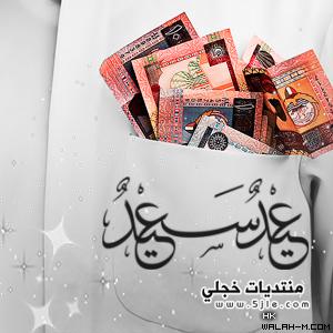 رمزيات مبارك للبلاك بيرى خلفيات