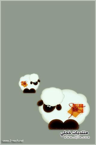 خلفيات بلاك بيرى خروف العيد