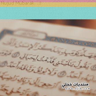 رمزيات جالكسى رمضان خلفيات رمضانية