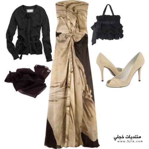 كولكشن محجبات 2015 ملابس عصرية