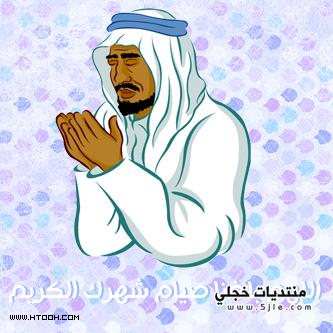 رمزيات رمضان للايفون 2015 احدث