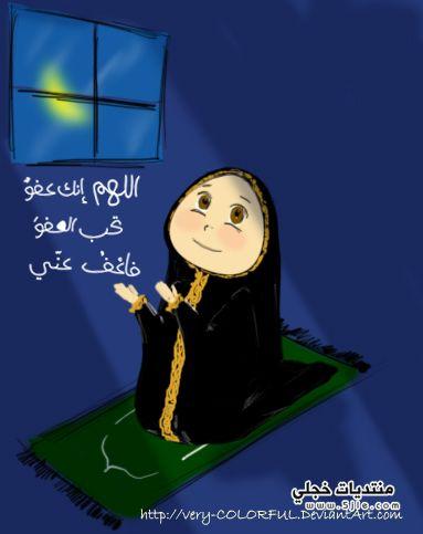رمضانية للانمى رمضان للانمى