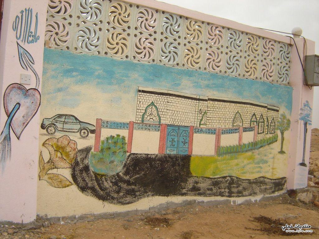 الارض السعيدة 2015 سياحية اليمن