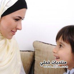 اسباب التأتأة الأطفال علاج التأتأة