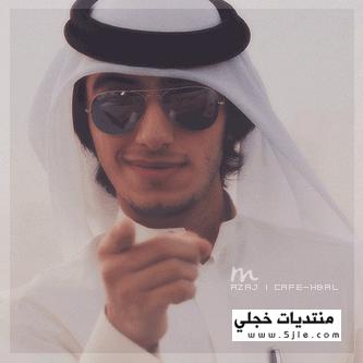 رمزيات شباب سعوديين