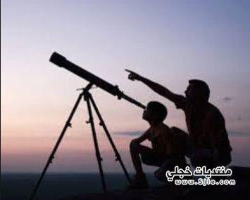 تفسير التلسكوب المنام