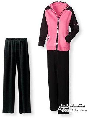 ملابس رياضية للبنات 2018