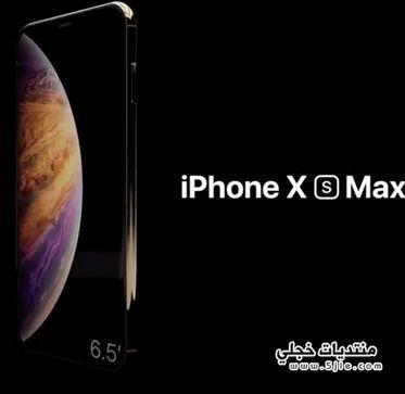 اسعار iphone