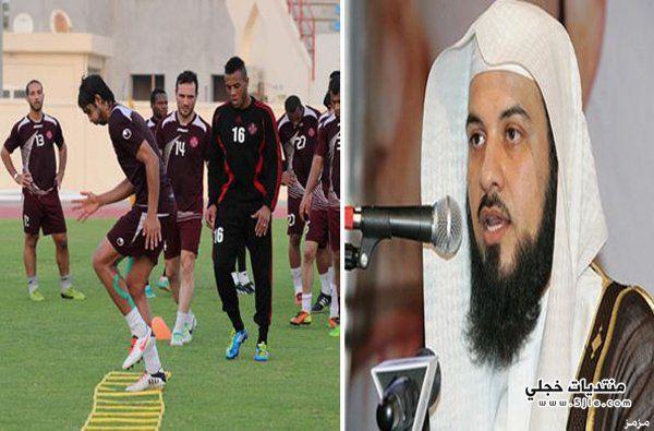 نادي الشعب الإماراتي يستعين العريفي