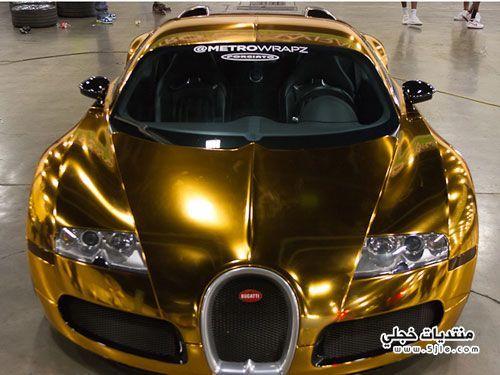سيارة بوجاتي فيرون مطلية بالذهب