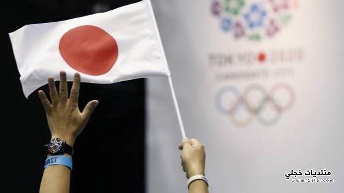 طوكيو تنال استضافة أولمبياد 2020