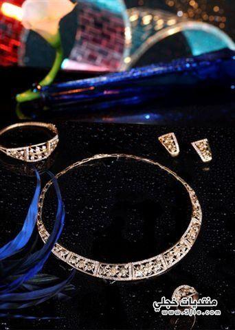 مجوهرات لازوردي 2012 L'Azurde 2012